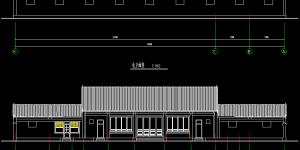 四合院式平房平面图