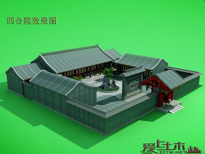 标准的北京四合院建筑和施工图