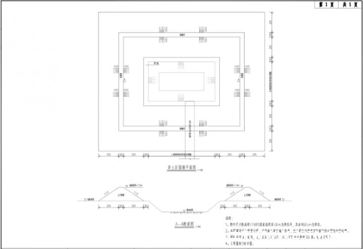 长三角地区河道整治工程施工图设计2020-弃土区围堰标准断面图